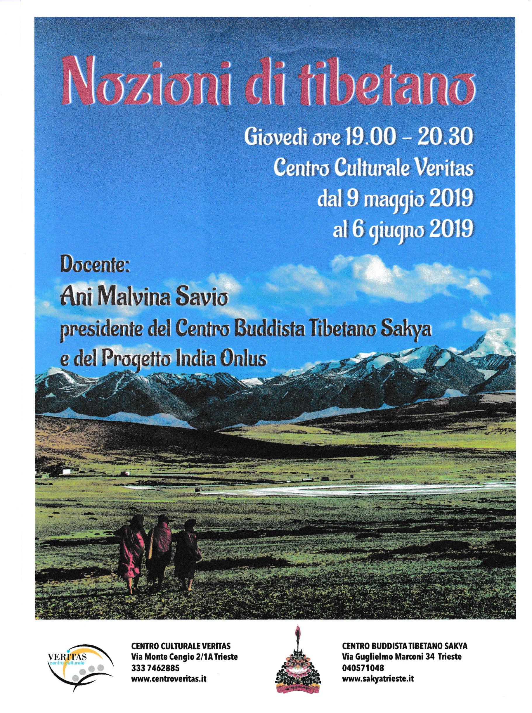 Calendario Tibetano.Nozioni Di Tibetano A Trieste